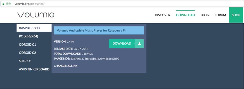 Raspberry Pi Audio Step 07