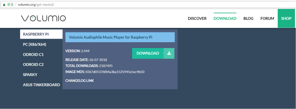 Raspberry Pi Audio - Step 07